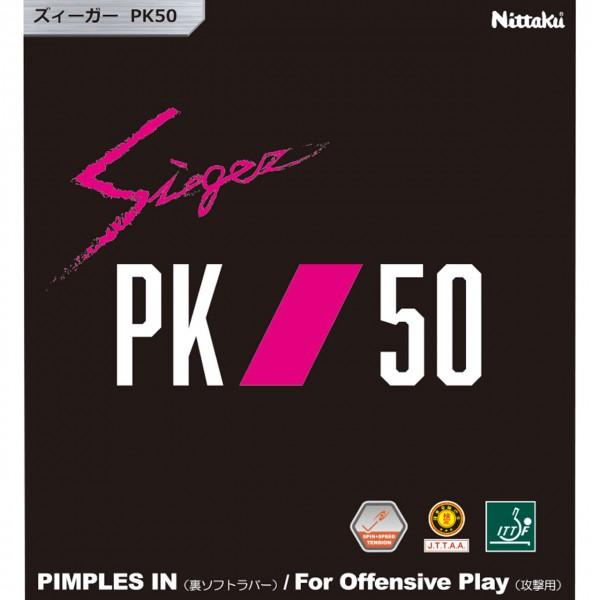 Cover Tischtennis Belag NITTAKU Sieger PK 50